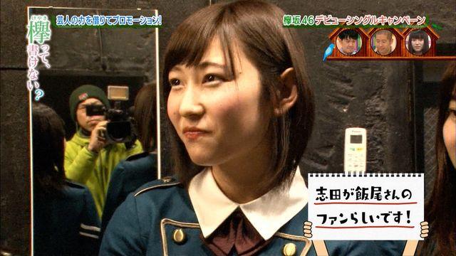 欅坂46守屋茜の最新グラビアや抜けるエロ画像90枚・96枚目の画像