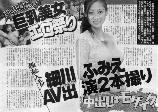 ナカ出しAV新人☆細川ふみえ(45)のぬーどえろ写真45枚