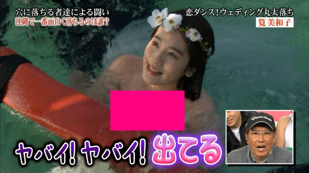 永久保存版!筧美和子の巨乳おっぱいポロリ放送事故エロ画像100枚
