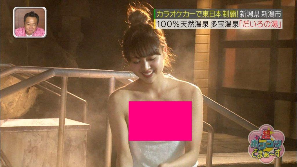 モデル松元絵里花(20)のハミ乳入浴&水着グラビアエロ画像52枚