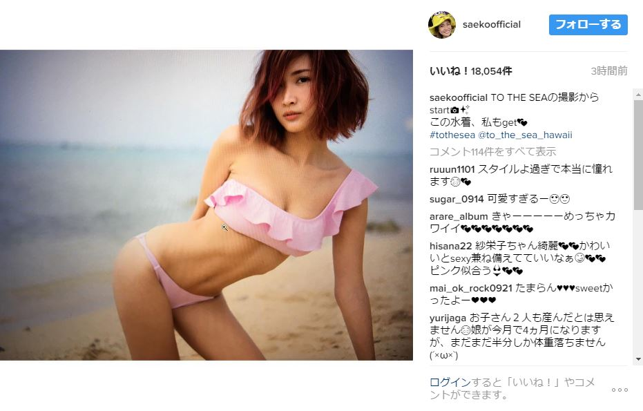 紗栄子(30)の最新インスタ水着&過去のお宝エロ画像30枚・3枚目の画像