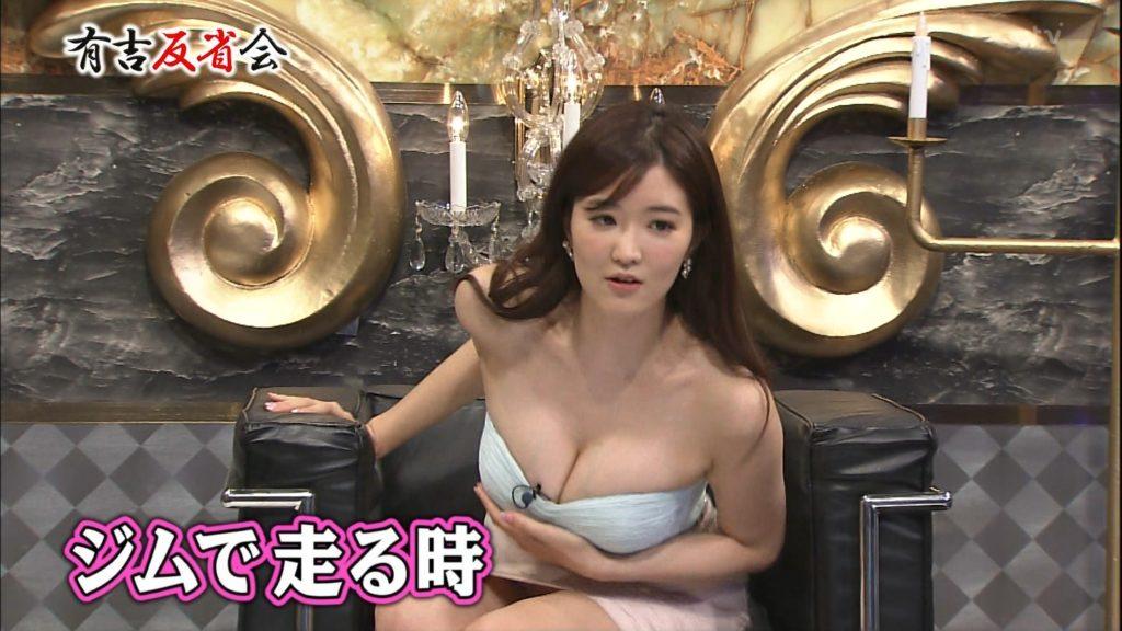 葉加瀬マイ(30)ヌード写真集&有吉反省会エロ画像80枚・62枚目の画像