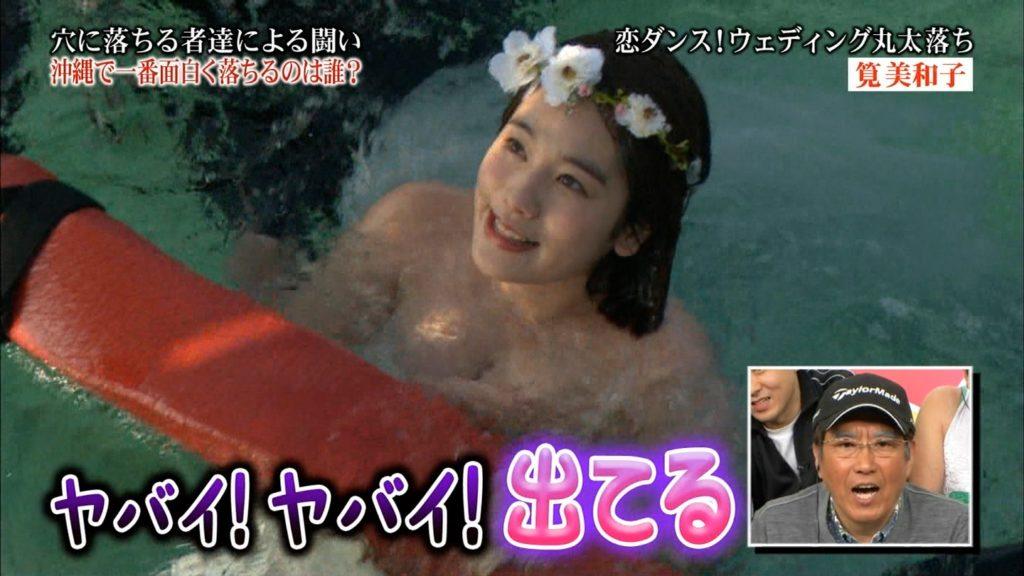 永久保存版!筧美和子の巨乳おっぱいポロリ放送事故エロ画像100枚・6枚目の画像