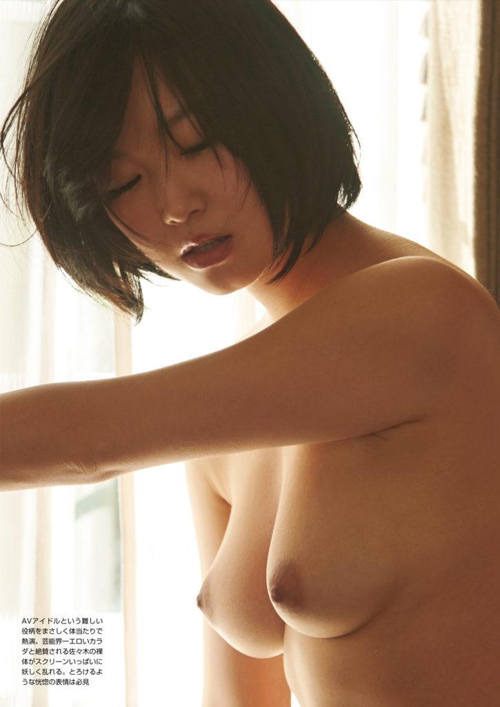 佐々木心音 濡れ場ヌードエロ画像50枚!AV女優にしか見えないエロさ…!