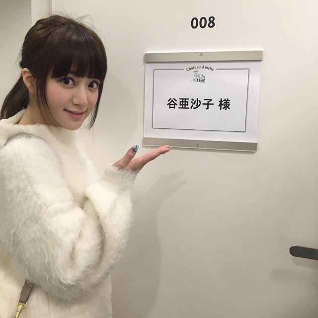 谷亜沙子アナ(23)のFカップ谷間のグラビアエロ画像22枚・7枚目の画像