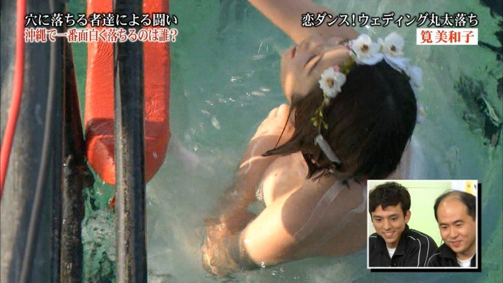 永久保存版!筧美和子の巨乳おっぱいポロリ放送事故エロ画像100枚・8枚目の画像