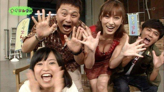 芸能人の胸チラ放送事故エロ画像まとめ21枚・8枚目の画像