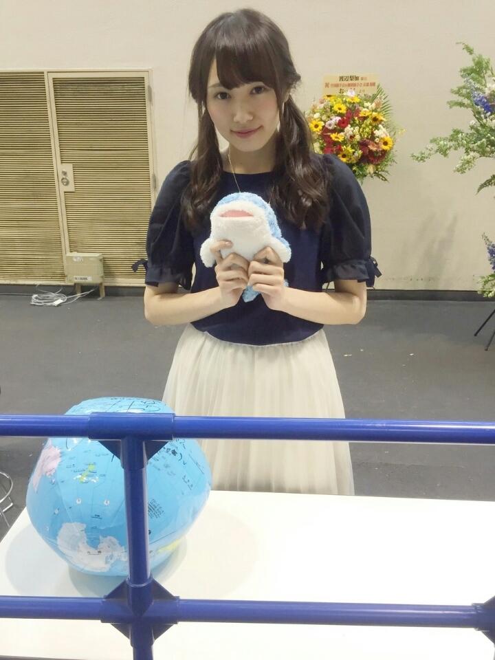 欅坂46ベリカこと渡辺梨加のアイコラ&最新グラビアエロ画像50枚・26枚目の画像