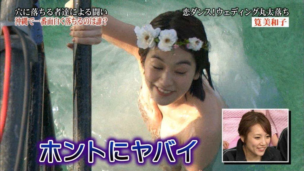 永久保存版!筧美和子の巨乳おっぱいポロリ放送事故エロ画像100枚・9枚目の画像