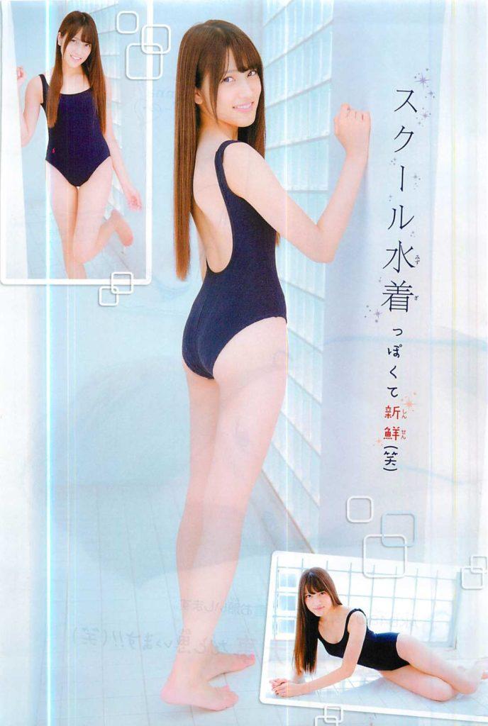 入山杏奈のノーブラヌード写真集や水着グラビアエロ画像64枚・33枚目の画像
