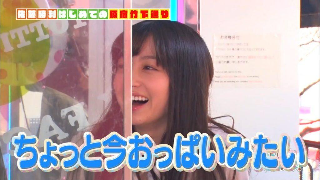 橋本環奈の疑似フェラ食レポ&最新谷間エロ画像45枚・9枚目の画像