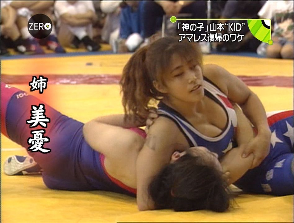 山本美憂(42)ヌード写真集エロ画像35枚!BBA・女子レスリング好き必見…・19枚目の画像