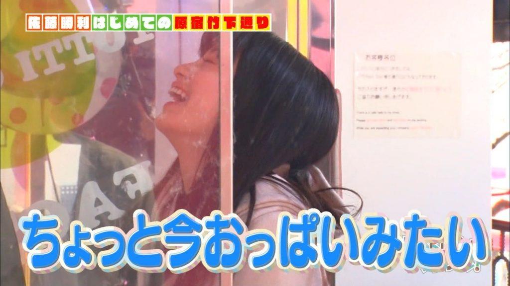 橋本環奈の疑似フェラ食レポ&最新谷間エロ画像45枚・10枚目の画像