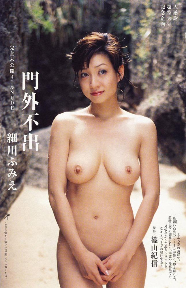 中出しAVデビュー!細川ふみえ(45)のヌードエロ画像45枚・13枚目の画像