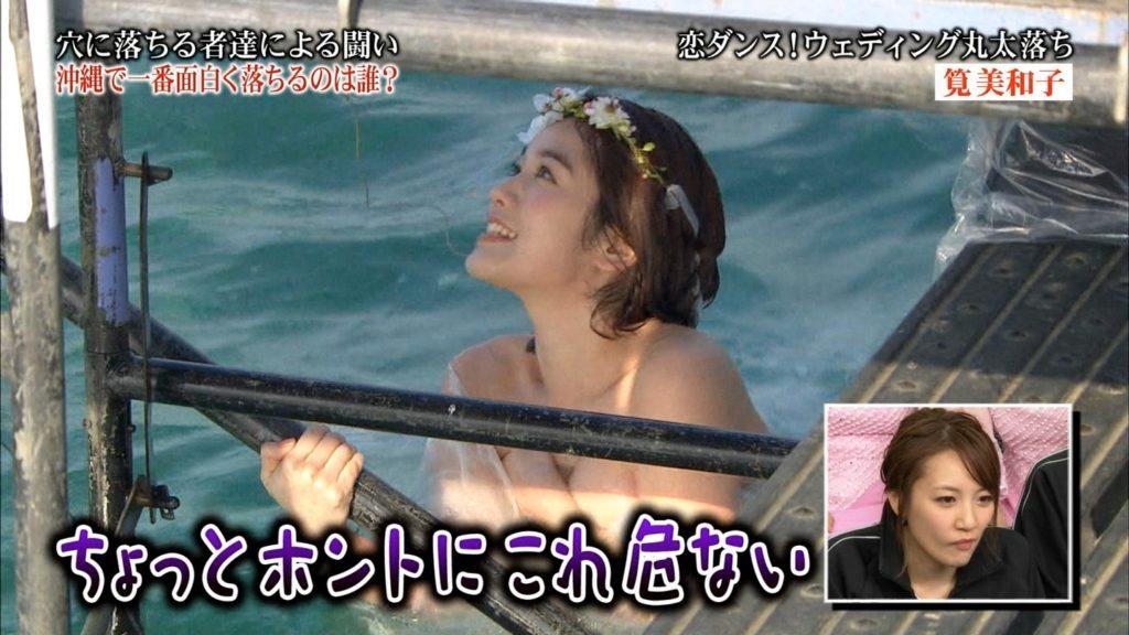 永久保存版!筧美和子の巨乳おっぱいポロリ放送事故エロ画像100枚・15枚目の画像