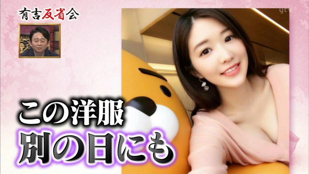 葉加瀬マイ(30)ヌード写真集&有吉反省会エロ画像80枚・72枚目の画像