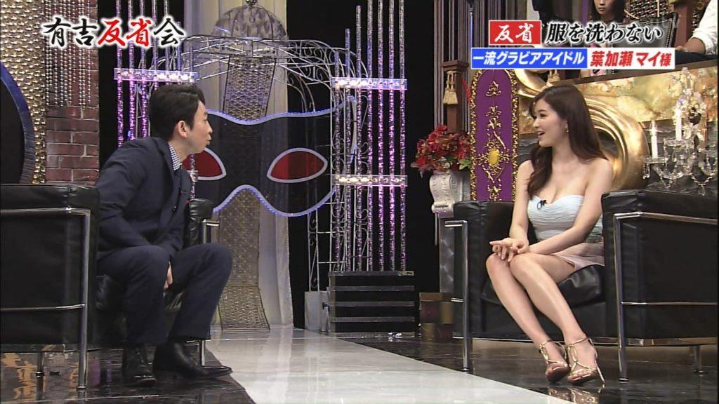 葉加瀬マイ(30)ヌード写真集&有吉反省会エロ画像80枚・73枚目の画像