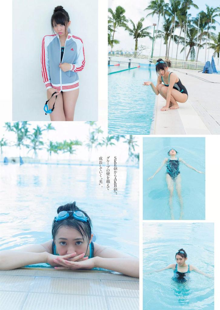 木崎ゆりあ(21)の上裸ヌードグラビア&アイコラエロ画像100枚・59枚目の画像