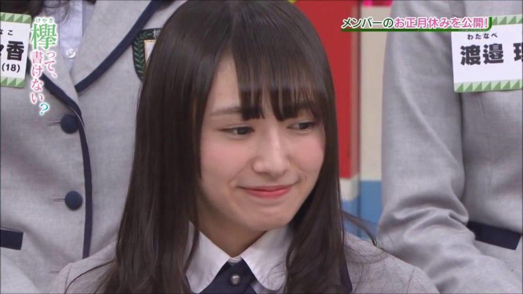 欅坂46ベリカこと渡辺梨加のアイコラ&最新グラビアエロ画像50枚・38枚目の画像