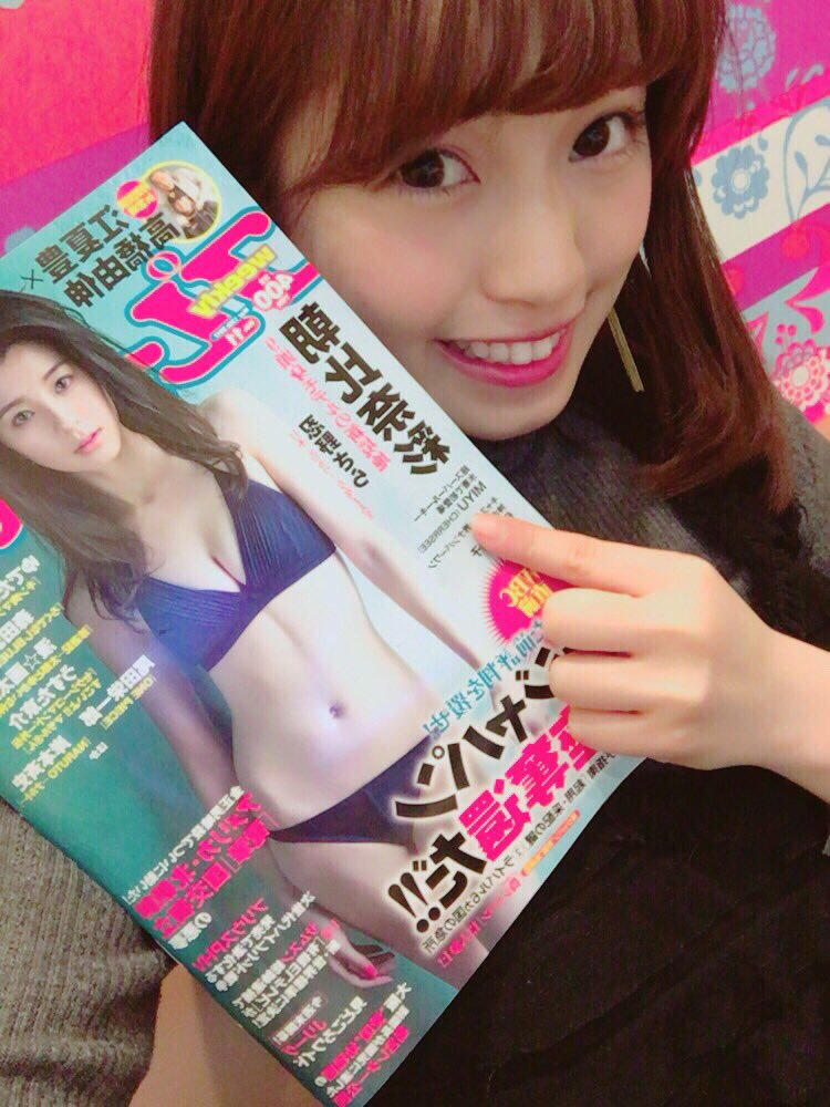"MIYU(18)""みゆパイ""を拝める水着グラビアエロ画像65枚・62枚目の画像"