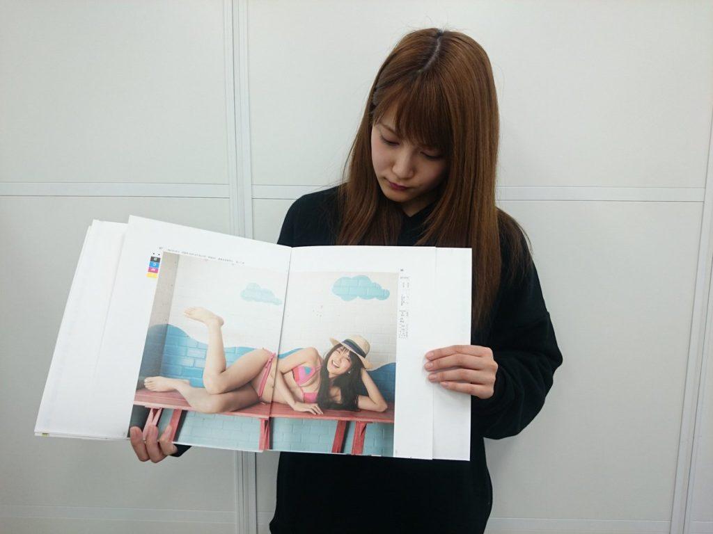 入山杏奈のノーブラヌード写真集や水着グラビアエロ画像64枚・46枚目の画像