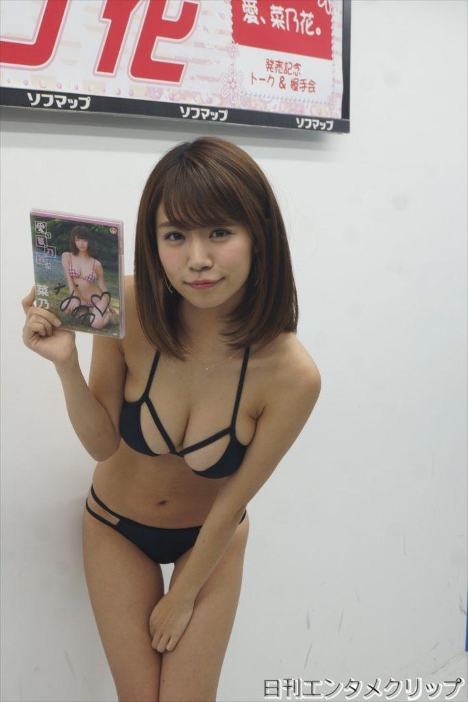 菜乃花の最新エロ画像100枚!アイコラ級のIカップグラビア!・39枚目の画像