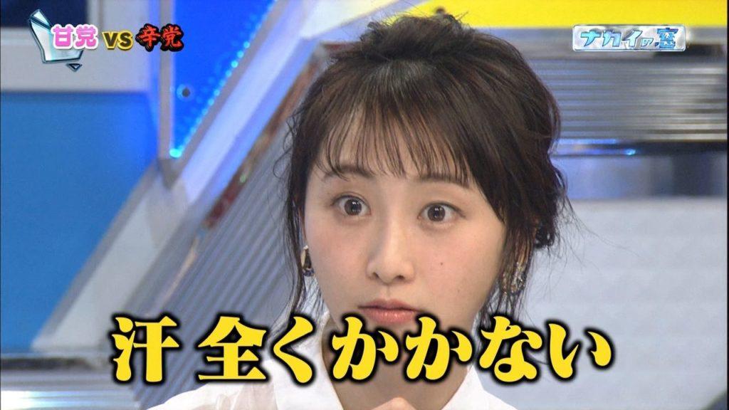 ドM公言した松井玲奈のアイコラエロ画像70枚・23枚目の画像