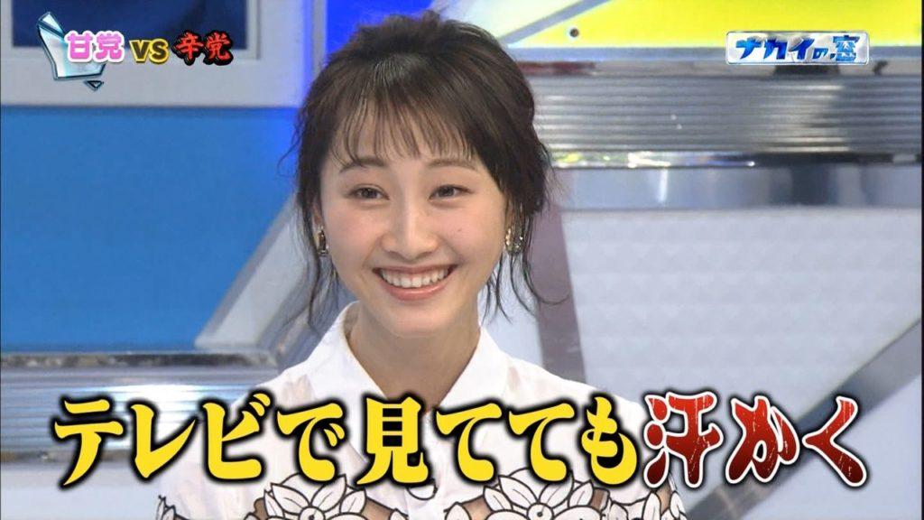 ドM公言した松井玲奈のアイコラエロ画像70枚・24枚目の画像