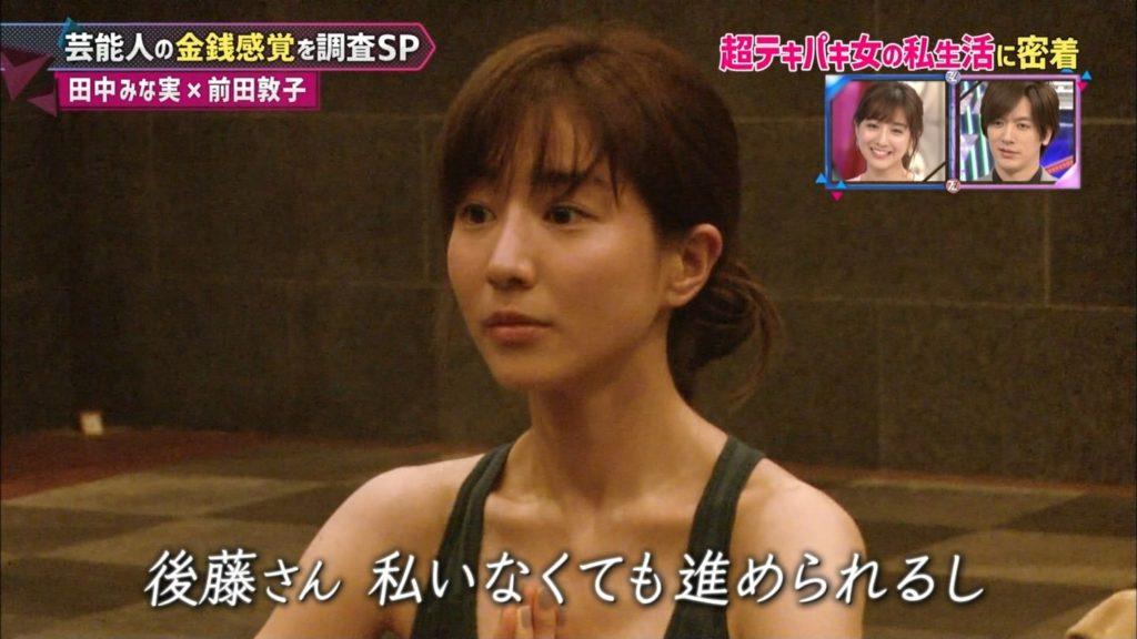 田中みな実(30)ヌード解禁!抜けるエロ画像116枚・129枚目の画像