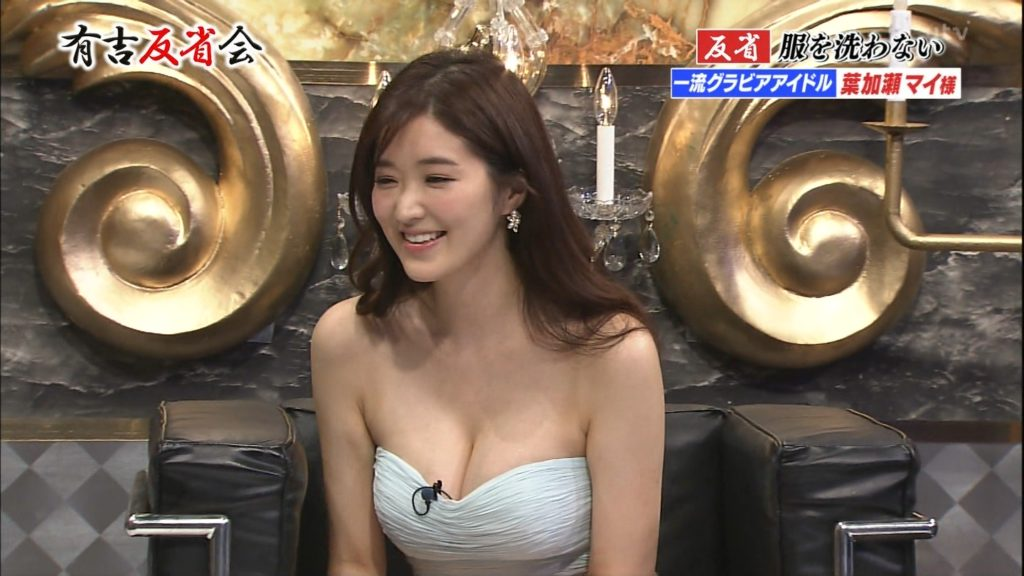 葉加瀬マイ(30)ヌード写真集&有吉反省会エロ画像80枚・86枚目の画像