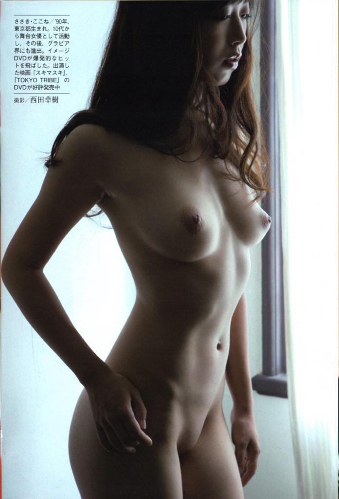佐々木心音 濡れ場ヌードエロ画像50枚!AV女優にしか見えないエロさ…!・30枚目の画像