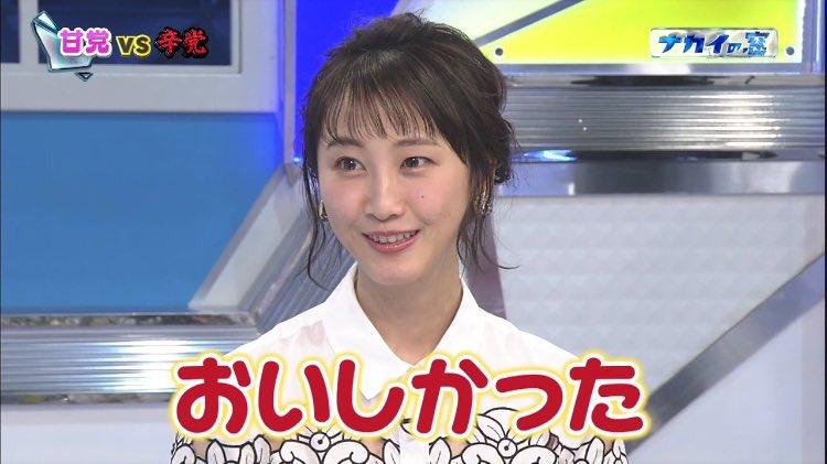ドM公言した松井玲奈のアイコラエロ画像70枚・36枚目の画像
