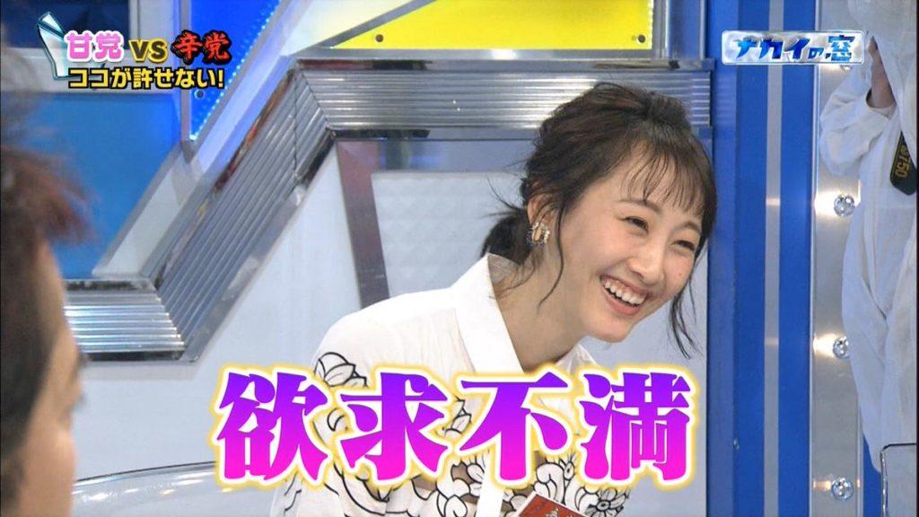 ドM公言した松井玲奈のアイコラエロ画像70枚・37枚目の画像