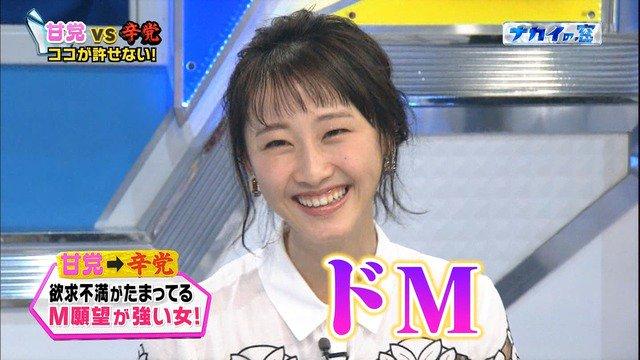 ドM公言した松井玲奈のアイコラエロ画像70枚・38枚目の画像