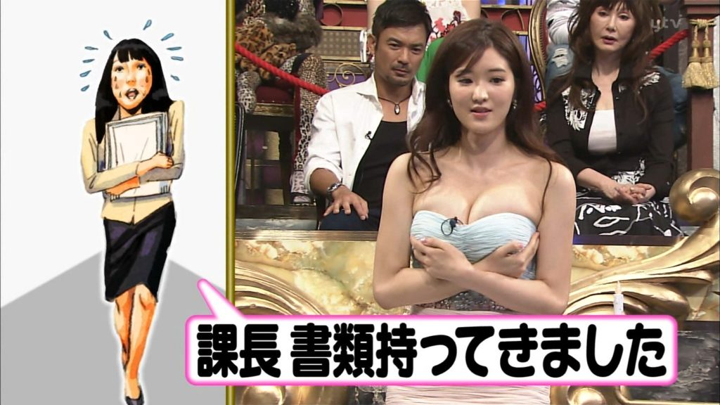 葉加瀬マイ(30)ヌード写真集&有吉反省会エロ画像80枚・91枚目の画像