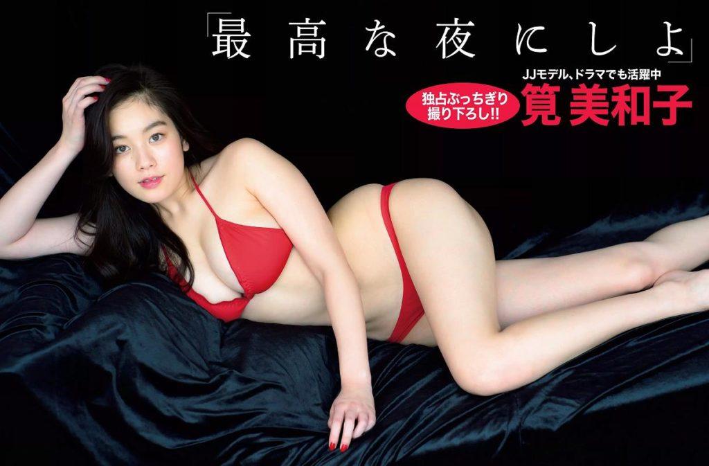 永久保存版!筧美和子の巨乳おっぱいポロリ放送事故エロ画像100枚・38枚目の画像
