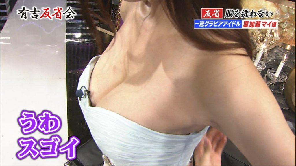 葉加瀬マイ(30)ヌード写真集&有吉反省会エロ画像80枚・95枚目の画像