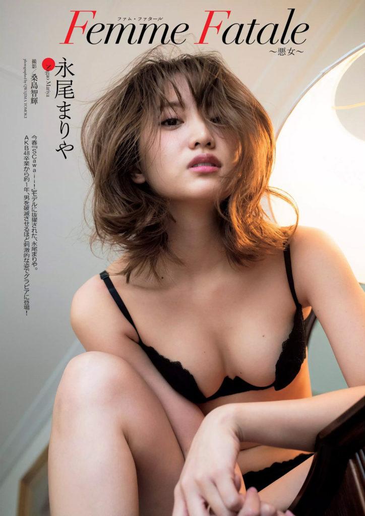 永尾まりや(23)の横乳ヌードグラビアエロ画像160枚・10枚目の画像