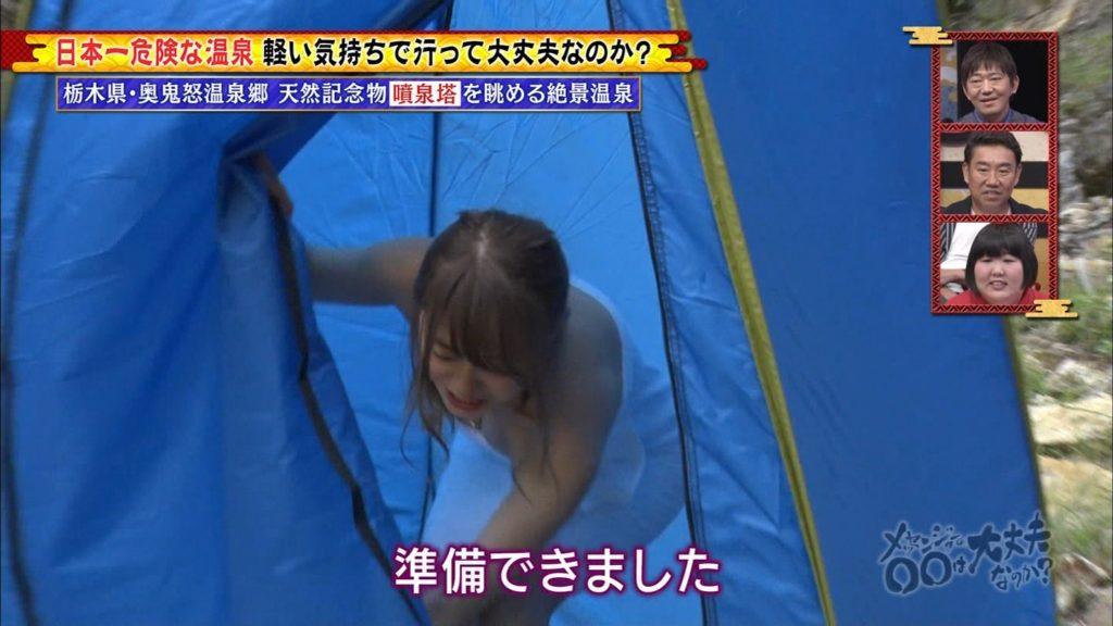 ヌード寸前!大川藍(23)のチンビン不可避のエロ画像89枚・65枚目の画像