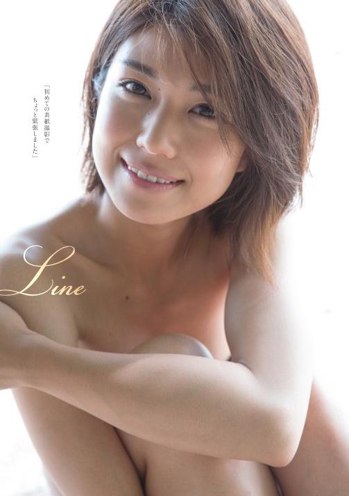 藤木由貴(25)美人RQのヌード&水着グラビアエロ画像90枚・47枚目の画像