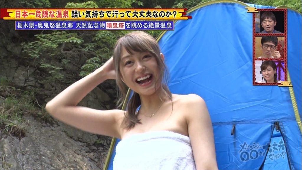 ヌード寸前!大川藍(23)のチンビン不可避のエロ画像89枚・66枚目の画像