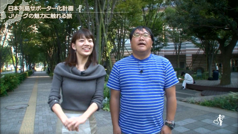 佐藤美希(24)Fカップ美女の抜ける水着グラビアエロ画像70枚・47枚目の画像