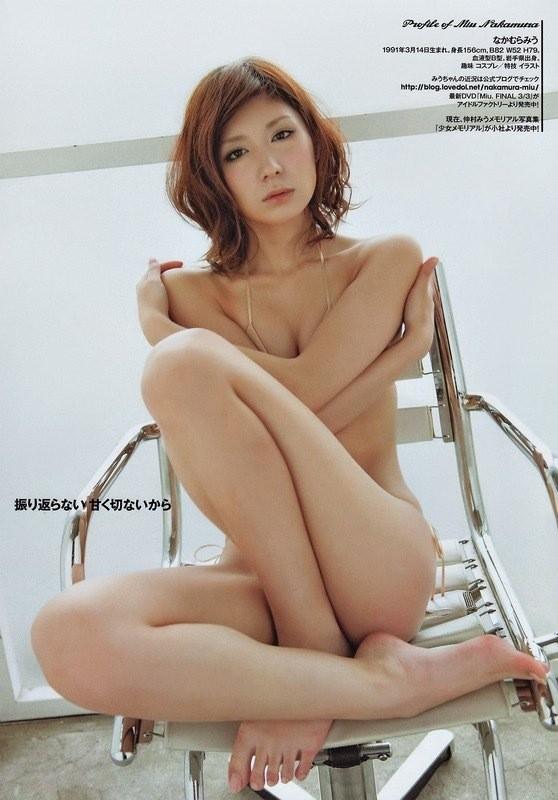 AVデビューの仲村みう(26)ヌードエロ画像113枚・47枚目の画像