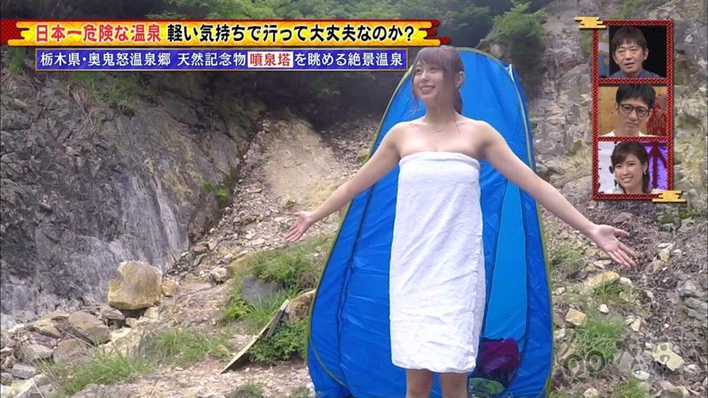 ヌード寸前!大川藍(23)のチンビン不可避のエロ画像89枚・67枚目の画像