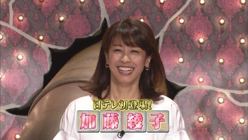 加藤綾子アナ「エッチビデオ」が欲しい!アヘ顔エロキャプ画像88枚・15枚目の画像