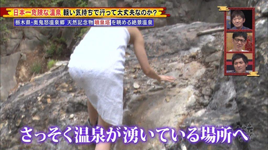 ヌード寸前!大川藍(23)のチンビン不可避のエロ画像89枚・68枚目の画像