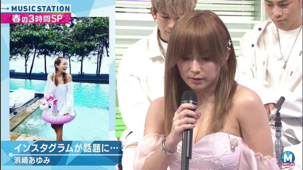 浜崎あゆみのアイコラ&最新胸チラキャプ画像88枚・25枚目の画像