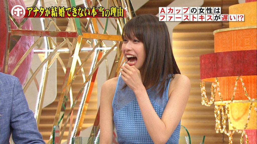 加藤綾子アナ「エッチビデオ」が欲しい!アヘ顔エロキャプ画像88枚・5枚目の画像