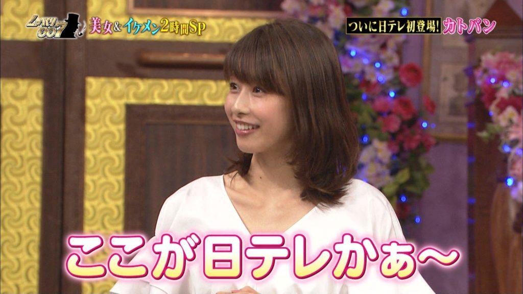 加藤綾子アナ「エッチビデオ」が欲しい!アヘ顔エロキャプ画像88枚・17枚目の画像