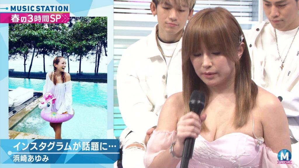 浜崎あゆみのアイコラ&最新胸チラキャプ画像88枚・26枚目の画像